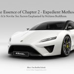 The Essence of Chapter 2: Expedient Methods