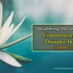 Deciphering the Lotus Sutra: Commentary by Daisaku Ikeda (Chapter 2)