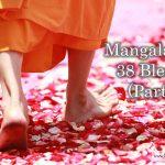 Mangala Sutta: 38 Blessings (Part 3/3)