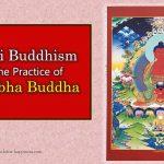 Tendai Buddhism and the Practice of Amitabha Buddha