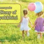 Dhammapada: The Story of Kalayakkhini