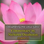 Deciphering the Lotus Sutra: Commentary by Nichiren Daishonin (Chapter 2)