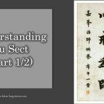 Understanding Lu Sect (Part 1/2)
