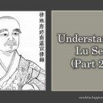 Understanding Lu Sect (Part 2/2)